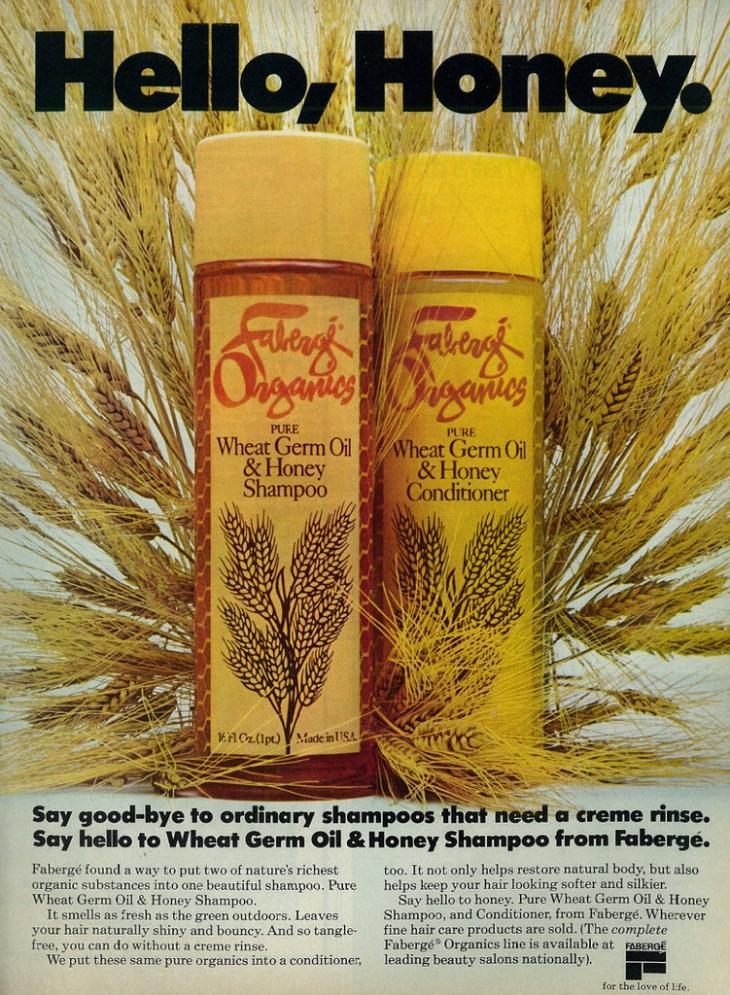 fabergeorganics_wheatgermoilandhoneyshampoo_bornunicorn