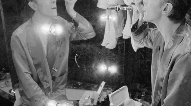 David Bowie's Bathroom