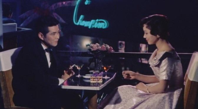 Shôri-sha (1957)