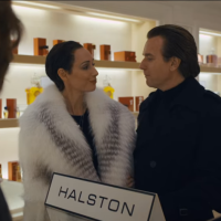 Halston E03 (The Sweet Smell of Success)